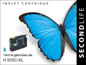 Second Life HP 933 XL Cyaan